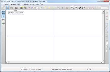11_work-lib.jpg