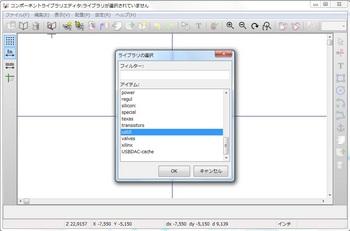 12_work-lib.jpg