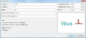 16_pin-pro.jpg