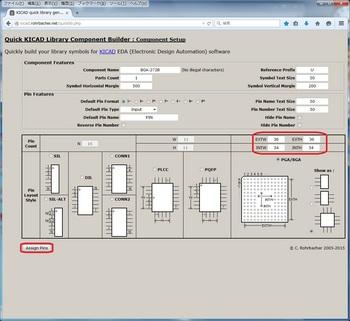 1_Lib_gen_component_setting.jpg