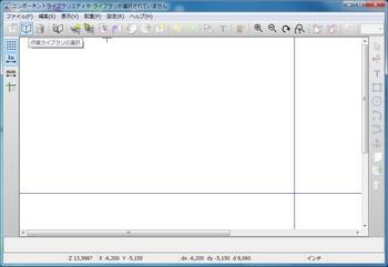 21_work-lib.jpg