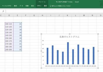 3-graph.jpg
