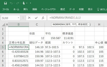 4-norminv.jpg