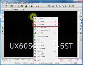 4_edit-pad.jpg