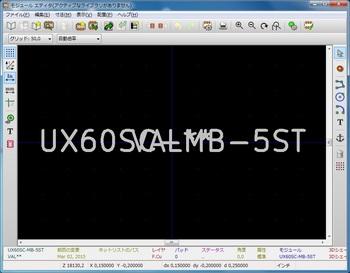 4_module-name.jpg