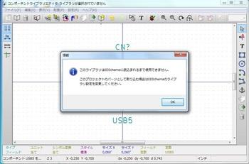 7_new-lib.jpg