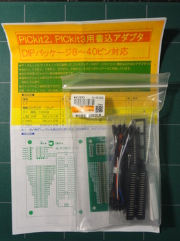 DSC03125.JPG