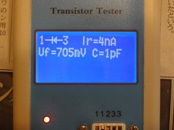 DSC05553.JPG