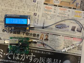 DSC05632.JPG