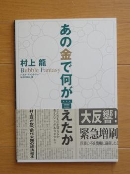 DSC05846.JPG