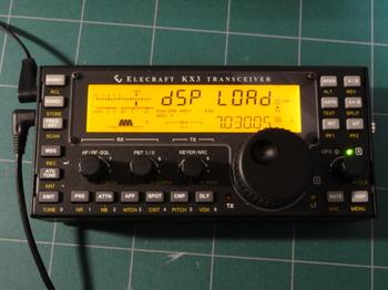 DSC06282.JPG