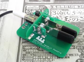 DSC06416.JPG