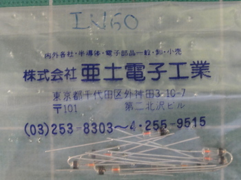 DSC06450.JPG