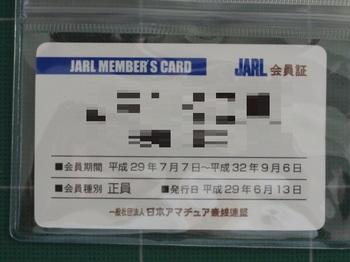 DSC06455-M.JPG