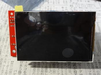 DSC06460.JPG