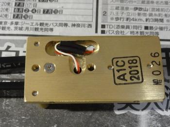 DSC06753.JPG