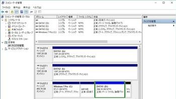 Disk-manage-1.jpg