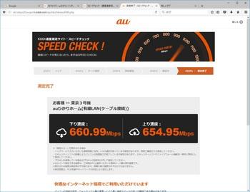 速度測定結果.jpg