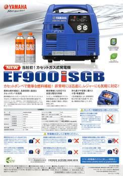 EF900.jpg