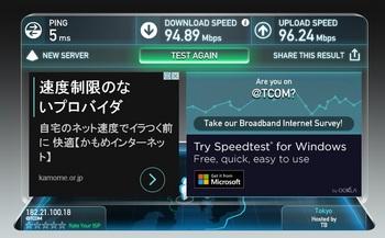 FTTH-speed.jpg