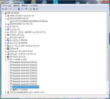 LPT1_install.jpg