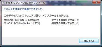 LPT_driver_install.jpg
