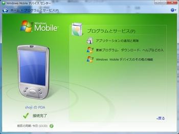 Mobile Center.jpg