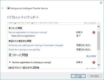 Windows_BITS.jpg