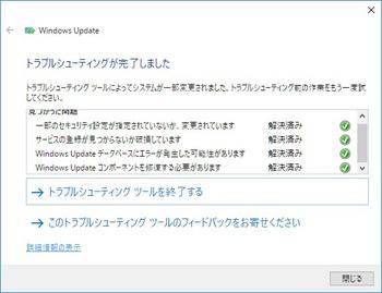Windows_trouble-shooting.jpg