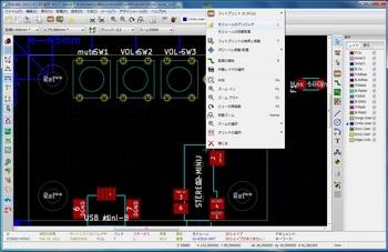 module-lock.jpg
