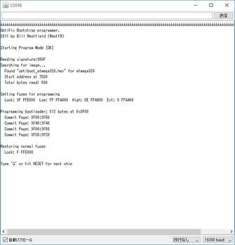 optifix-write-2.jpg