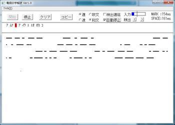 print_wabun.jpg