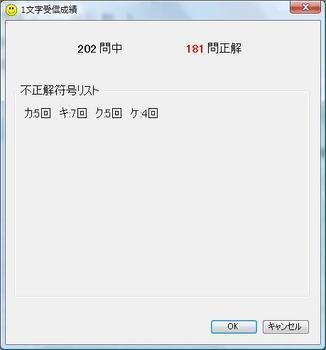 ton2_かーこ.jpg