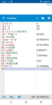 10-CalcNote.jpg