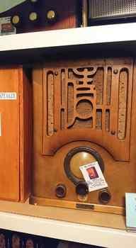10_old-radio.jpg