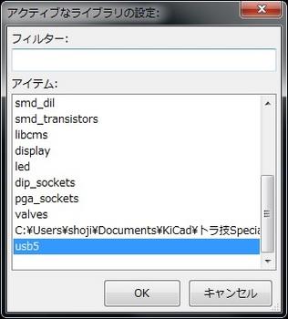 12_set-active-lib.jpg