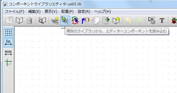 13_lib-read.jpg