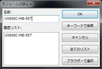 14_read-module.jpg