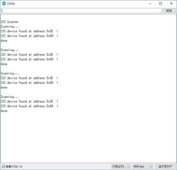 1_I2C_scan_result.jpg