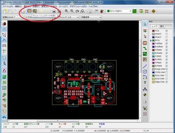 1_module-editer.jpg