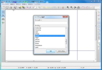 22_work.jpg