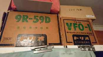 25_old-9R-59D.jpg