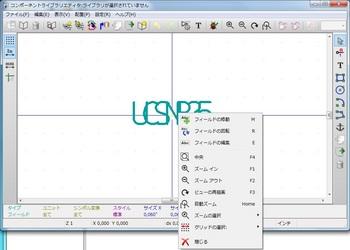 4_field.jpg
