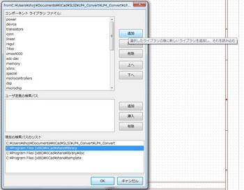 4_set-lib.jpg