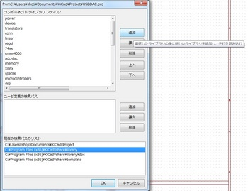 9_lib-add.jpg