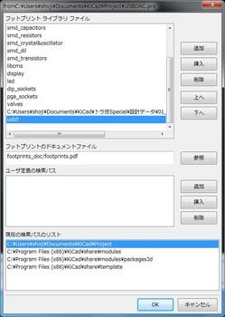 9_set-lib.jpg
