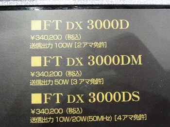 DSC02928_shr_160.JPG