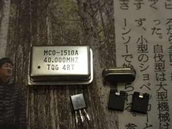 DSC05842.JPG