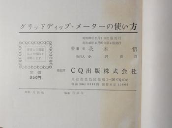 DSC06308.JPG