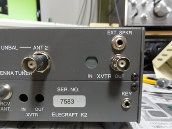 DSC06335.JPG